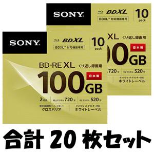 10BNE3VCPS2 ソニー 2倍速BD-RE XL 10枚パック100GB ホワイトプリンタブル SONY [10BNE3VCPS2]【返品種別A】