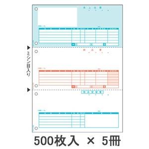 GB-1114【税込】 ヒサゴ 売上伝票 A4タテ 3面【500枚×5セット】
