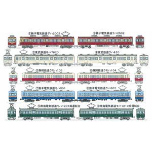 [鉄道模型]トミーテック (N) 鉄道コレクション 第23弾 10個入 [テツドウコレクシヨン23ダン]【返品種別B】