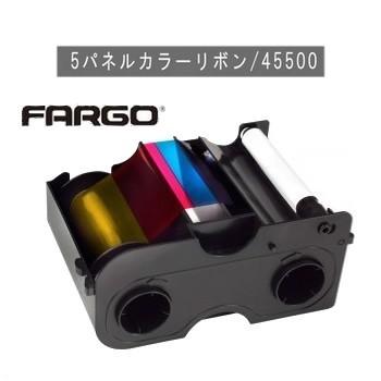 FARGO(ファーゴ) 5パネルカラーリボン/YMCKO【45500】インクリボン【即日発送】