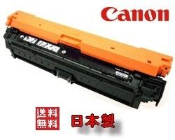 【大幅値下げ!!】キャノン(CANON) トナーカートリッジ 335 BK ブラック リサイクルトナー【1年間品質保証付き・即日発送】
