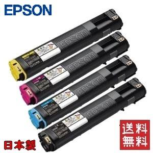 【大幅値下げ!!】EPSON エプソン LPC3T21 4色セット お買い得! リサイクル品 大容量 リサイクル トナーカートリッジ【1年間品質保証付き・即日発送】【代引き不可】