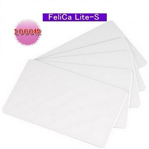 1年保証 日本未発売 送料無料 即日発送 1 00枚 ISOカード FeliCa Lite-S フェリカライトエス 数量1 周波数帯13.56MHz RFID PVC素材 無地 ICカード 000枚