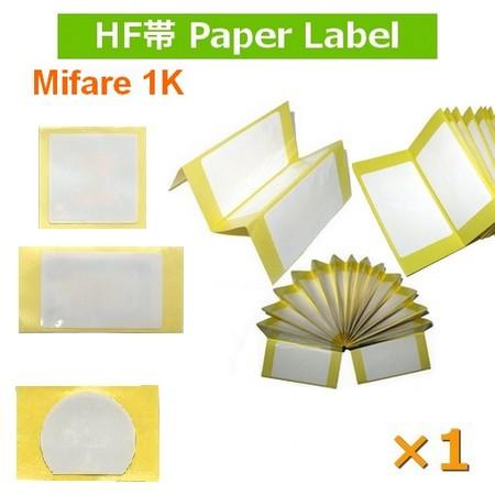 メール便対応 即日発送 サイズ豊富 HF帯 紙ラベル Mifare 周波数帯13.56MHz 優先配送 1枚 セール特別価格 RFID マイフェア ICラベル 1K