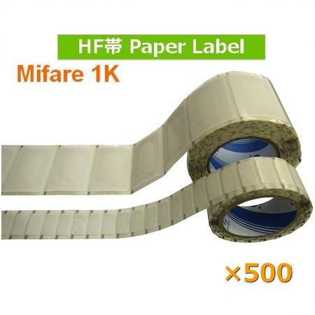 【HF帯 紙ラベル】[Mifare 1K](マイフェア)RFID/ICラベル/周波数帯13.56MHz[500枚(1ロール)]