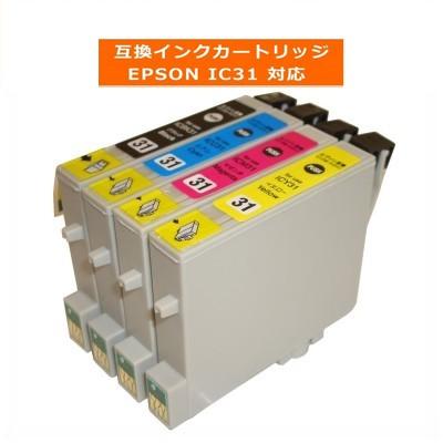 メール便対応可能 エプソン対応 IC31 BK C 互換インクカートリッジ メール便1梱包12個まで Y カラー自由選択 おすすめ M 年間定番