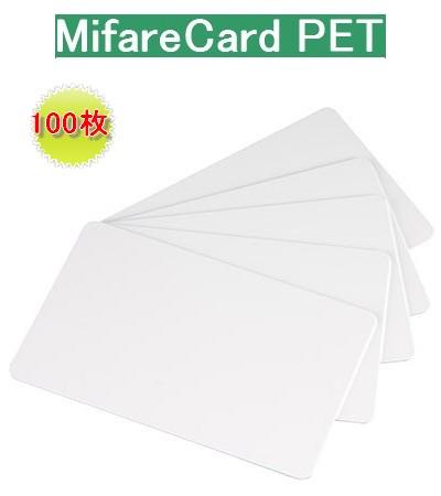 ISOカード【Mifare 1K】(マイフェア)PET素材/RFID/ICカード/周波数帯13.56MHz/無地[数量100枚]