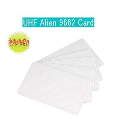 ISOカード【Alien 9662】UHF帯(Higgs3チップ使用)/PVC素材/RFID/ICカード/周波数帯860-960MHz/無地[数量100枚]