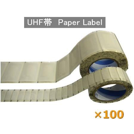 紙ラベル【30x15mm】Alien Hiigs 3/周波数帯 860~960MHz/UHF帯/RFID/ICラベル[100枚]