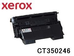 【大幅値下げ!!】ゼロックス(XEROX) CT350246 リサイクルトナー【1年間品質保証付き・即日発送】