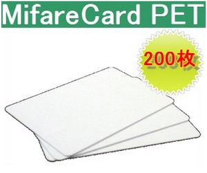 ISOカード【Mifare 1K】(マイフェア)PET素材/RFID/ICカード/周波数帯13.56MHz/無地[数量200枚]
