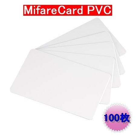 ISOカード【Mifare 1K】(マイフェア)PVC素材/RFID/ICカード/周波数帯13.56MHz/無地[数量100枚]
