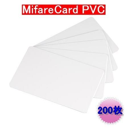 ISOカード【Mifare 1K】(マイフェア)PVC素材/RFID/ICカード/周波数帯13.56MHz/無地[数量200枚]