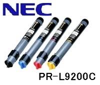 【大幅値下げ!!】NEC(日本電気) PR-L9200C-11~14 4色セット リサイクルトナーお買い得!【1年間品質保証付き・即日発送】