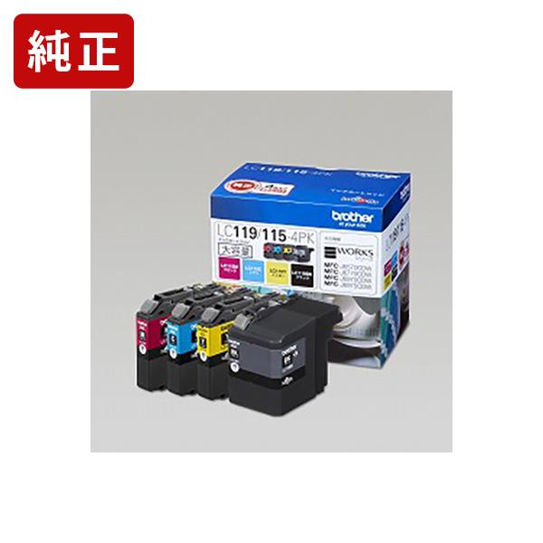 【送料無料】純正 ブラザー LC119/115-4PK 4色セット インクカートリッジ brother【純正インク】【ラッキーシール対応】[SEI]