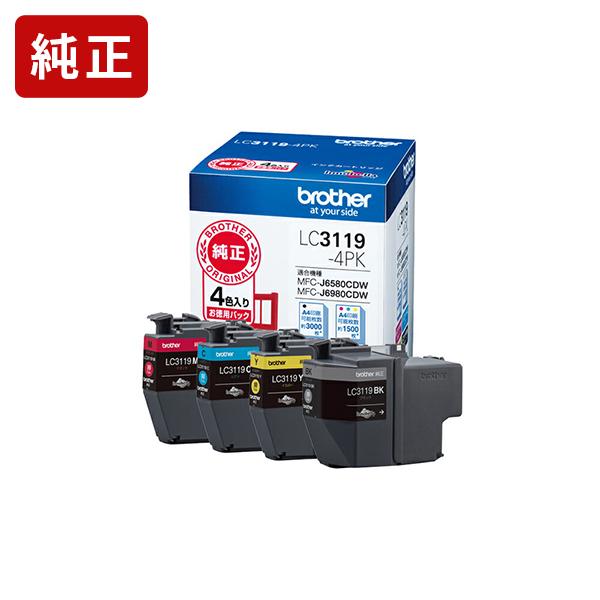 純正インク ブラザー LC3119-4PK4色セットインクカートリッジ brother【ラッキーシール対応】[SEI]