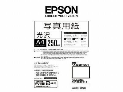 純正用紙 エプソン 写真用紙(光沢)A4 250枚入 KA4250PSKR EPSON【ラッキーシール対応】[SEI]【送料無料】