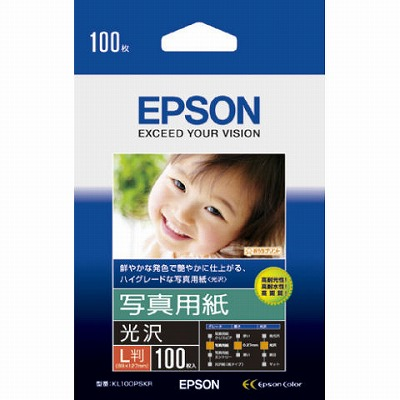 アウトレット 純正用紙 エプソン 写真用紙 光沢 L判 KL100PSKR 業界No.1 ゆうパケット対応不可 100枚入 SEI EPSON