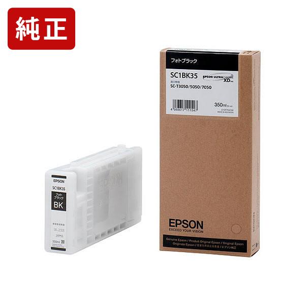 【送料無料】純正 エプソン SC1BK35 フォトブラック インクカートリッジ EPSON【純正インク】【ラッキーシール対応】[SEI]