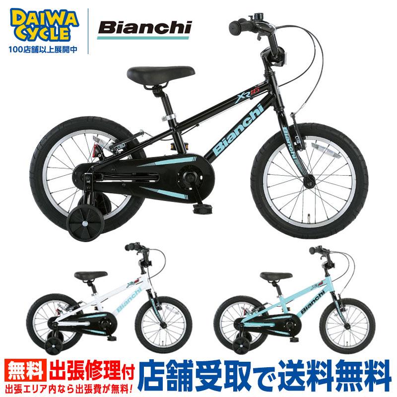 Bianchi KIDS ビアンキキッズ BNC-K16 16インチ / ビアンキ 幼児車【送料無料※北海道・沖縄・離島は配送不可】