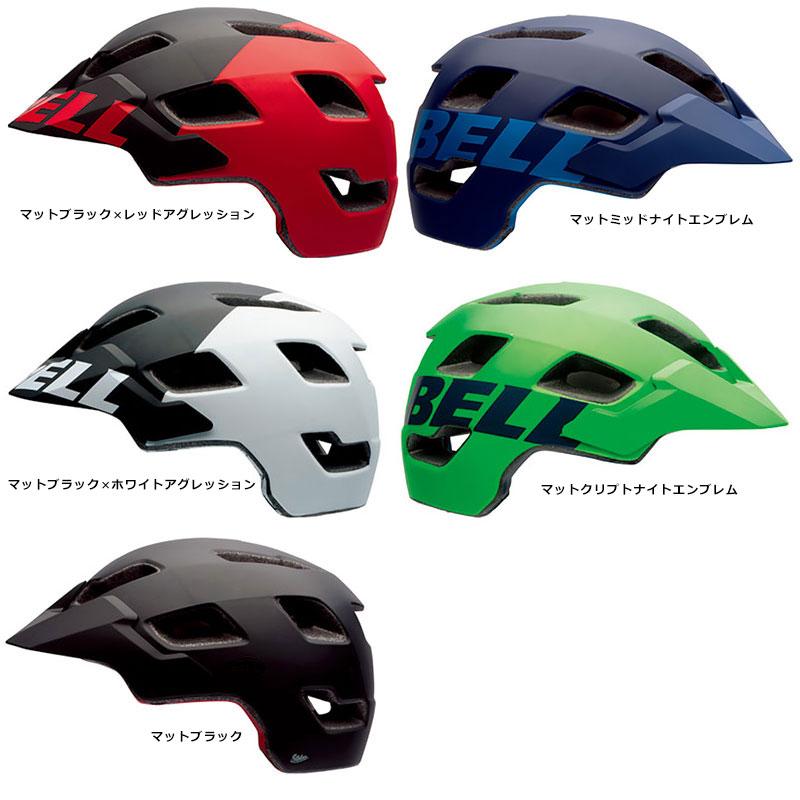 BELL STOKER ストーカー ヘルメット / ベル 自転車 大人用ヘルメット 【送料無料】