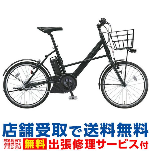 【地域限定_送料無料】リアルストリーム ミニ 20インチ RS2C38 2018年/ ブリヂストン 電動自転車