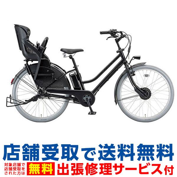 【店舗受取限定】ハイディツー 2019年限定モデル HC6B49 / ブリヂストン 電動自転車