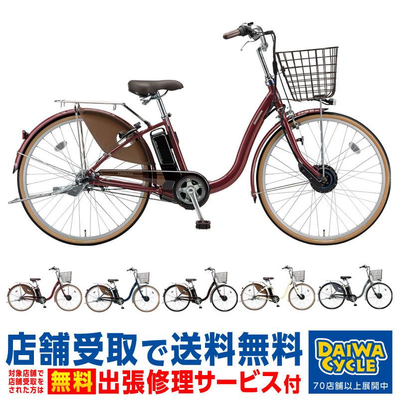 【店舗受取限定】フロンティア 24インチ F4AB29 2019年/ ブリヂストン 電動自転車