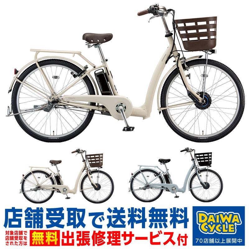 【店舗受取限定】 フロンティアリラクシー 黒タイヤモデル FR6B49 2019年/ ブリヂストン 電動自転車