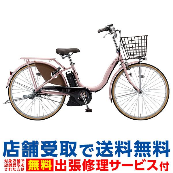 【店舗受取限定】 アシスタファイン 24インチ A4FC19 2019年/ ブリヂストン 電動自転車