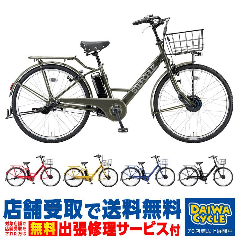 【店舗受取限定】 ブリヂストン ステップクルーズ e 26インチ ST6B40 2020年 / 電動自転車