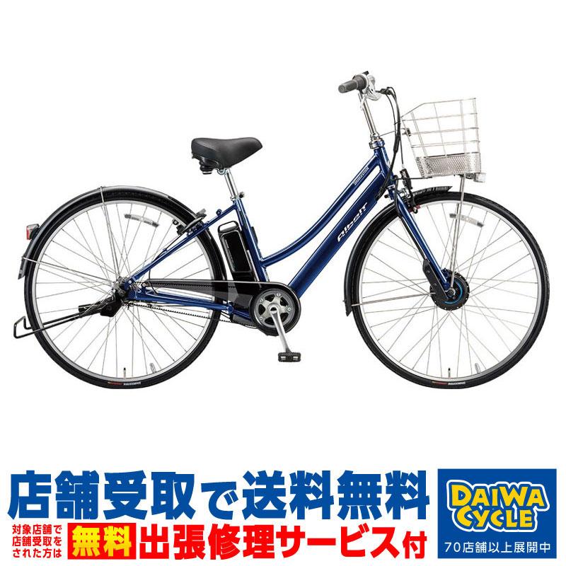 【店舗受取限定】 アルベルトe L型27インチ AL7B40 2020年 albelt / ブリヂストン 電動自転車