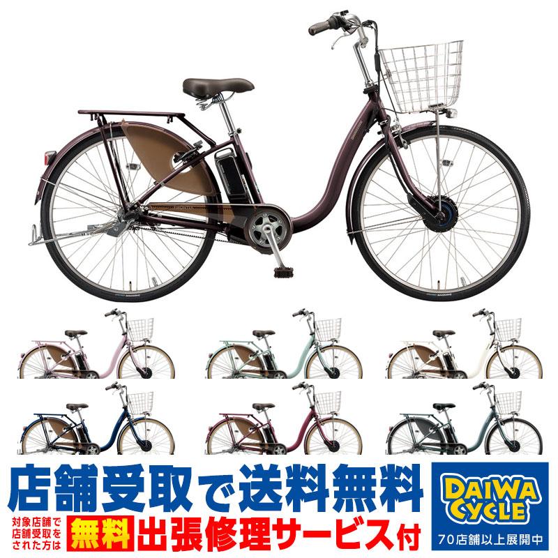 店舗受取限定 フロンティア デラックス 人気 おすすめ 26インチ 2021年 倉庫 電動自転車 F6DB41 ブリヂストン