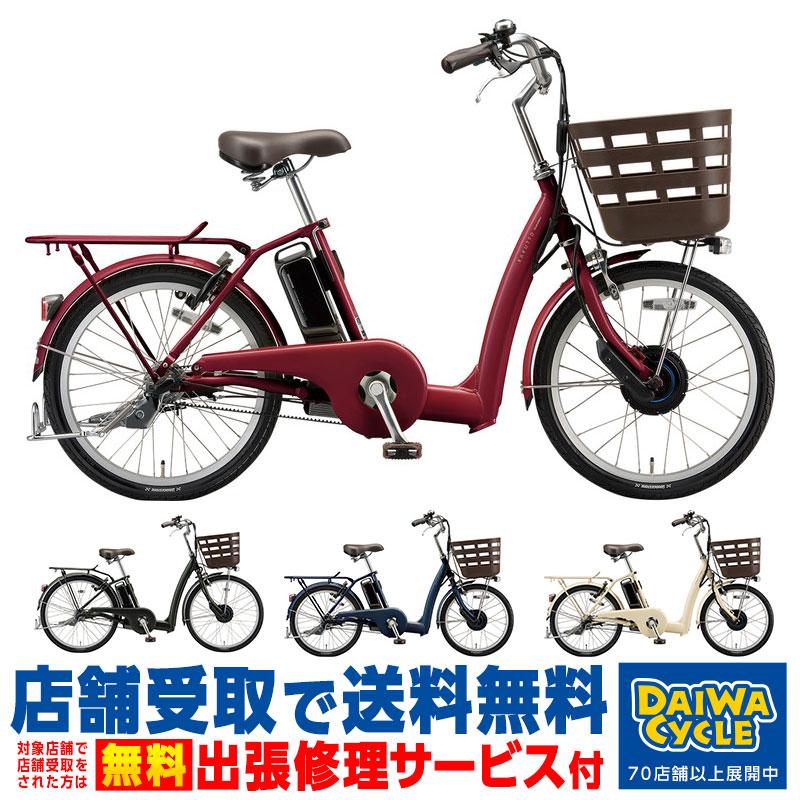 店舗受取限定 ラクット 20インチ 正規逆輸入品 ☆国内最安値に挑戦☆ RK0B41 電動自転車 2021年 ブリヂストン
