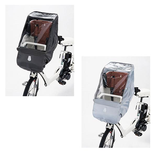 ブリヂストン フロントチャイルドシートルーム FCC-FCR【推奨自転車と同時購入時のみ店舗で受取可能】