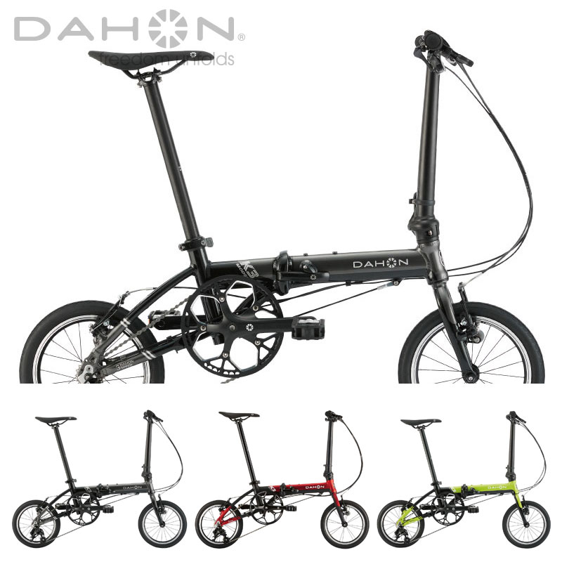 DAHON K3 2020年 / ダホン 折りたたみ自転車