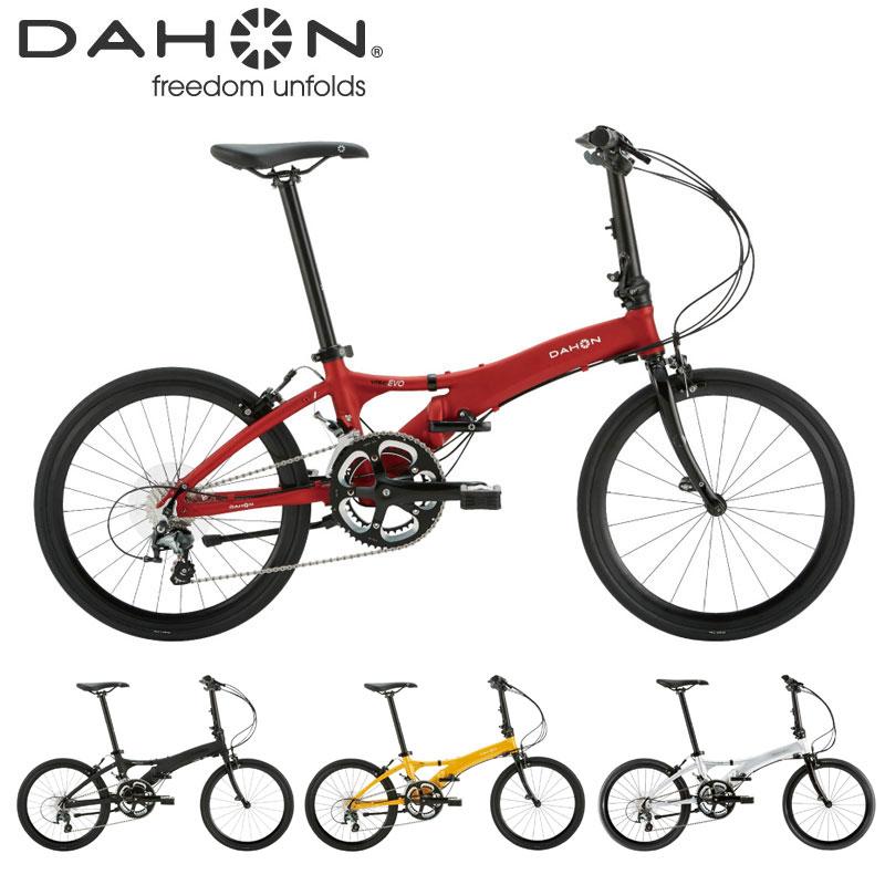 DAHON Visc EVO 2020年 / ダホン 折りたたみ自転車