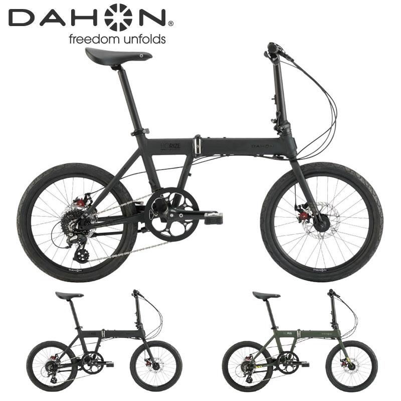 DAHON Horize Disc 2020年 / ダホン 折りたたみ自転車