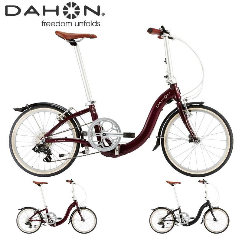 DAHON Ciao 2020年 / ダホン 折りたたみ自転車