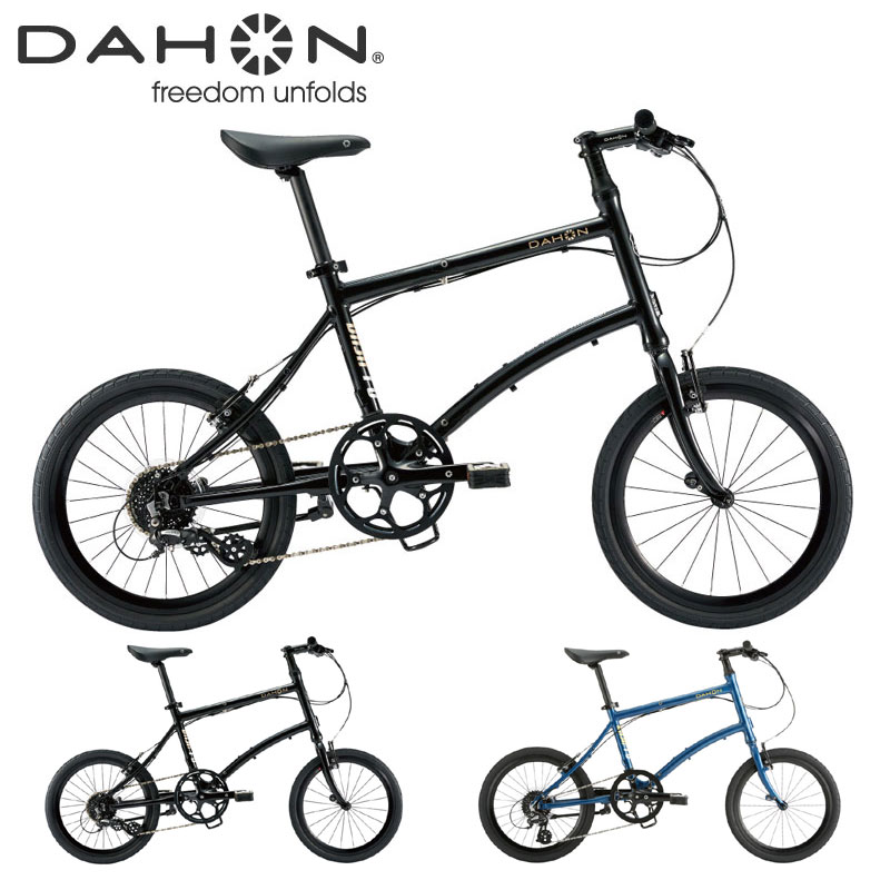 DAHON Dash P8 2020年 / ダホン 折りたたみ自転車