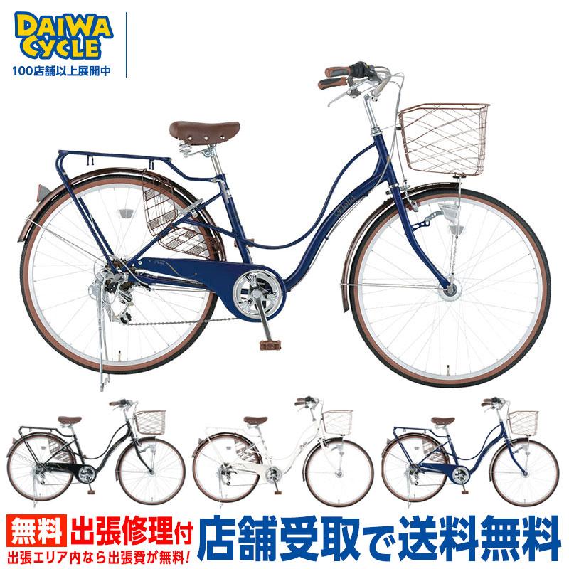 【当店ならエントリーでポイント+9倍☆9日20時から】フローリア 26インチ 6段変速 オートライト FLO266-BA/ だいわ自転車 ファミリーサイクル 【大サイズ】