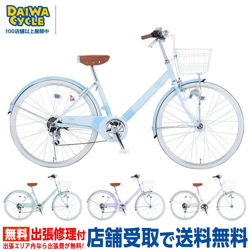 ビータ 24インチ VIT246-A/ ダイワサイクル 子供用自転車 【大サイズ】