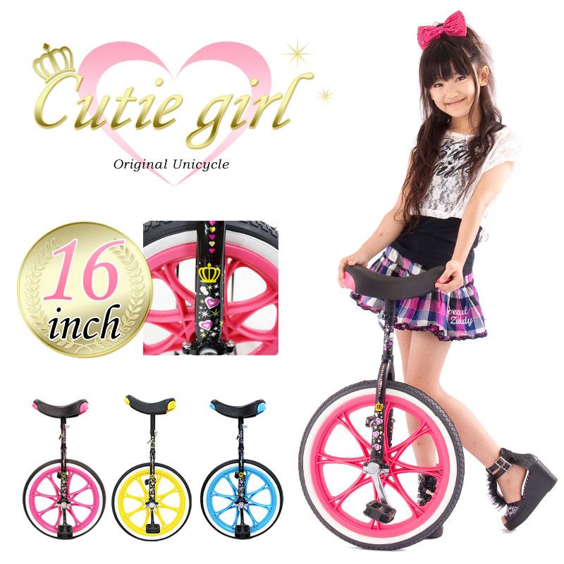 人気 迅速な対応で商品をお届け致します 組立発送 一輪車 キューティーガール 16インチ