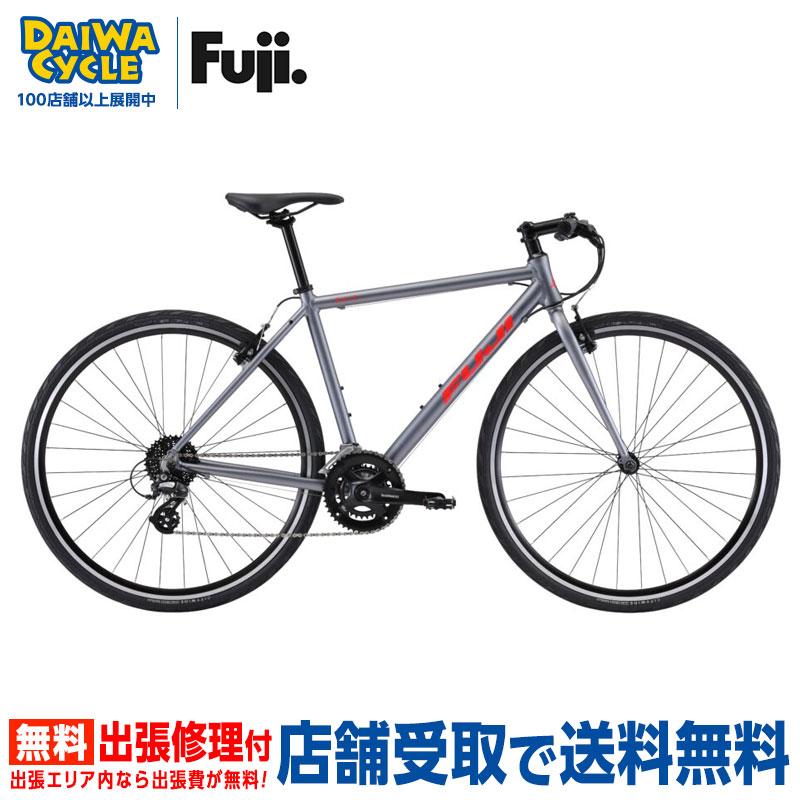 【地域限定送料無料(東京・神奈川・千葉・埼玉)】FUJI SL-A 1.3 Electric Blue 2020年 / フジ ロードバイク 【大サイズ】