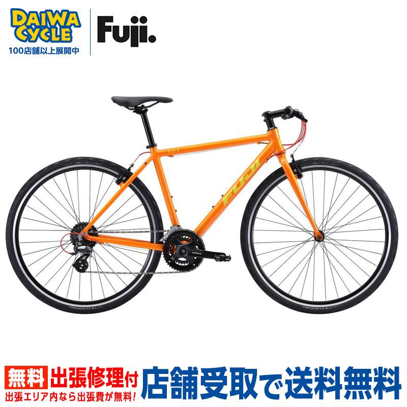 FUJI ジャリ1.3 Matte Silver 2020年 / フジ ロードバイク 【大サイズ】