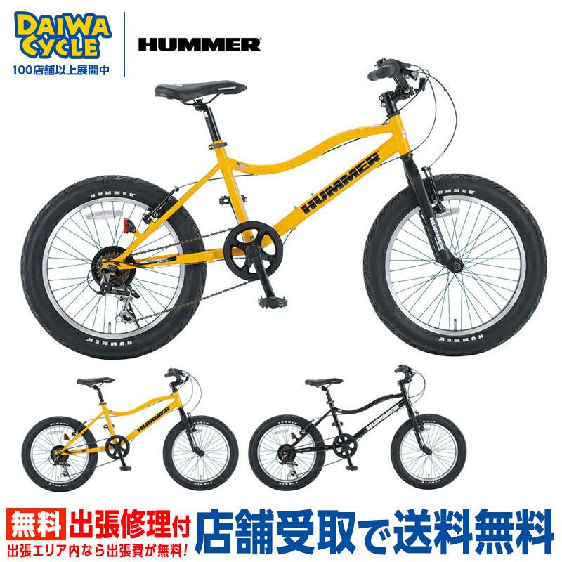 HUMMER HM CRU206FAT / ハマー ファットバイク コンパクトサイクル 【中サイズ】
