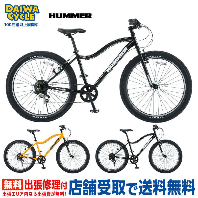 【地域限定送料無料】 HUMMER FAT BIKE HM ATB266FAT ファットバイク 26インチ / ハマー マウンテンバイク 【大サイズ】