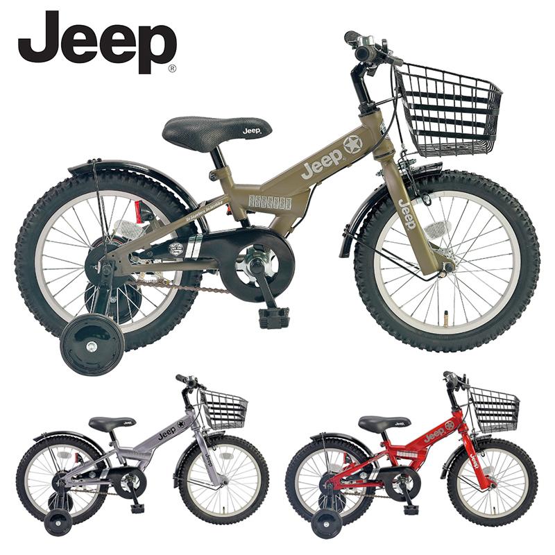 JEEP 19JE-16G 16インチ / ジープ 幼児用 子供用自転車 【小サイズ】