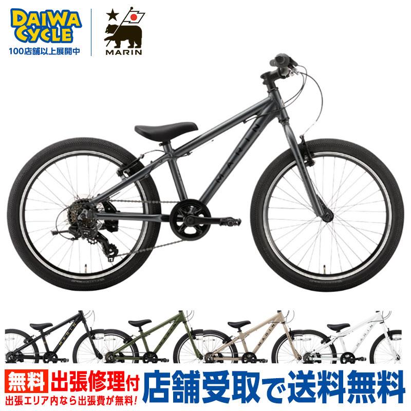 MARIN DONKY Jr22 22インチ 2020年 / マリン 子供用自転車 2020年モデル 【中サイズ】