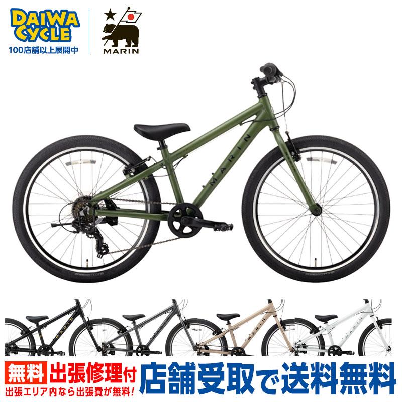 MARIN DONKY Jr24 24インチ LIMITED COLOR 2020年 / マリン 子供用自転車 2020年モデル 【中サイズ】